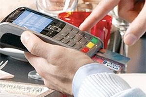 Ingenico IWL255 Credit Card Processing Machine